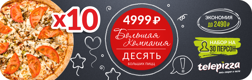карта метро москвы схема 2020